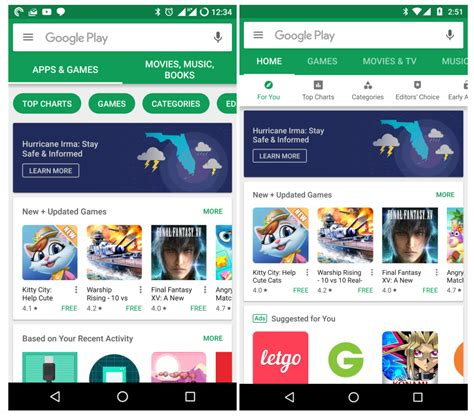 now apk play store apk version 8 2 36 link