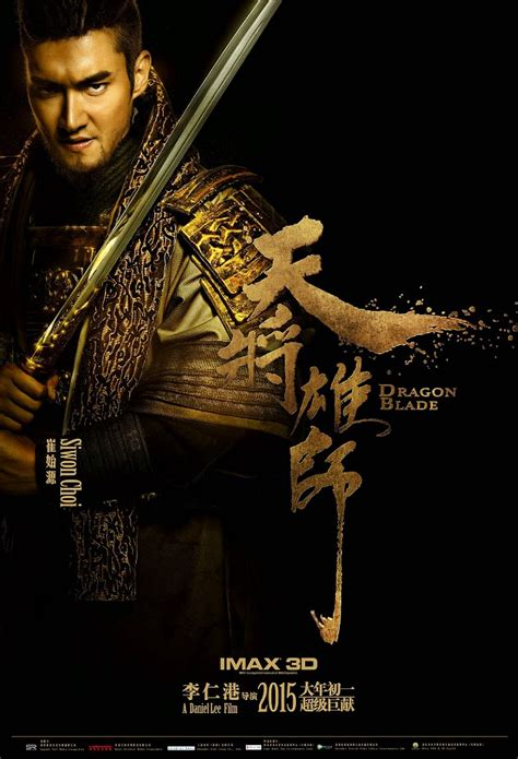 film baru siwon ini tang garang siwon suju di poster karakter dragon