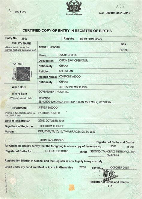 full birth certificate for passport application change of name ghana passport office gws online gh