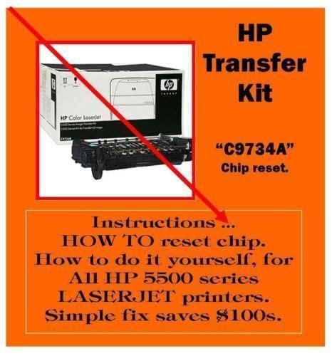 how to reset hp 2520hc printer hp 5500 series laserjet printer transfer kit how to reset