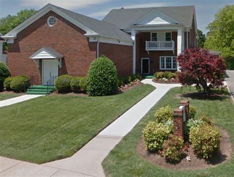 citty funeral home reidsville avie home