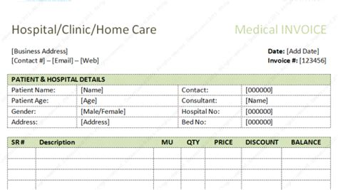pharmacy bill template store bill format in excel template invoice
