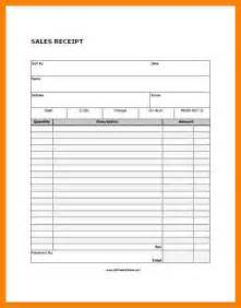 6 blank receipt template pdf hr cover letter