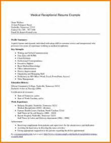 Receptionist Resume Sle Skills by 9 Resume Exles Receptionist Bid Template