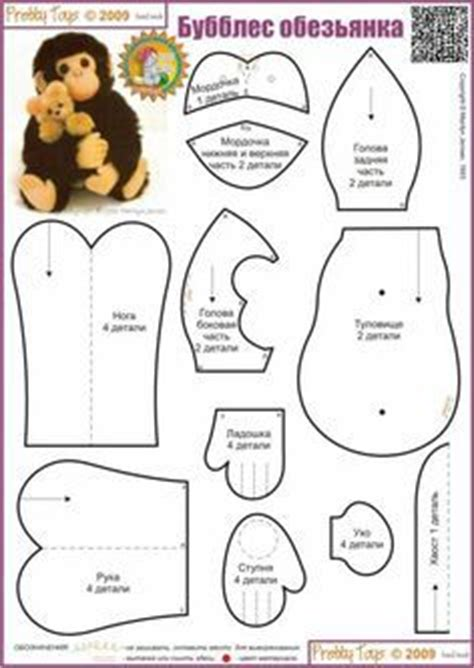 25 best ideas about monkey pattern on pinterest sock