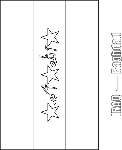 iraq flag free colouring pages