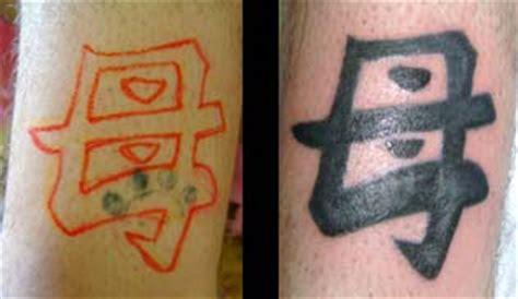 kanji tattoo cover up coverup tattoo kanji by gilrizzo on deviantart