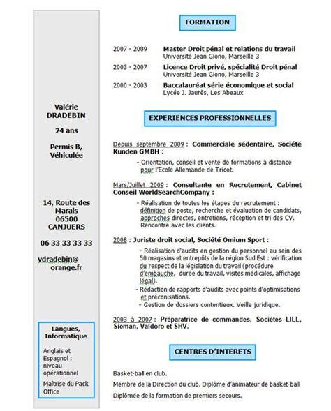 Exemple Cv Gratuit by T 233 L 233 Charger Cv Exemple 1 T 233 L 233 Charger Des Projets Et