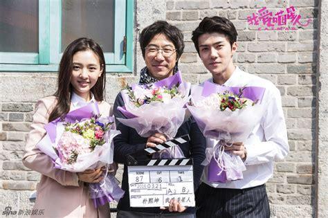 film sehun exo i love catman janice wu qian falls in love with catman exo s oh sehun
