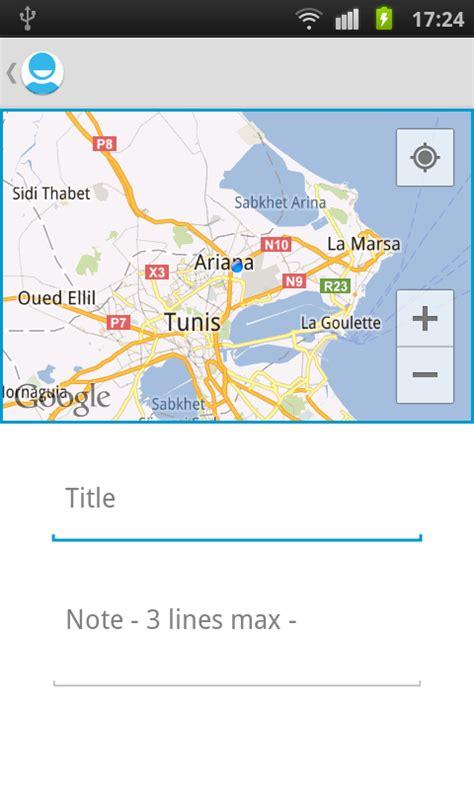layoutinflater performance android maps api v2 strange phenomenon