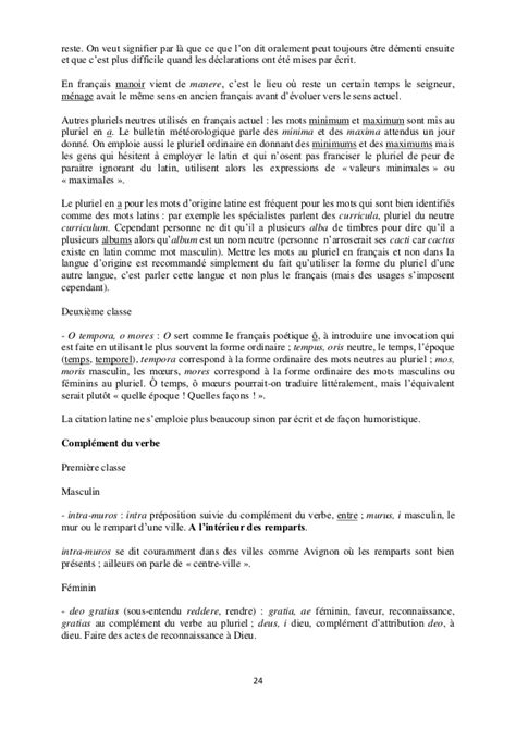 verbo volant scripta manent initiation latindufrancais
