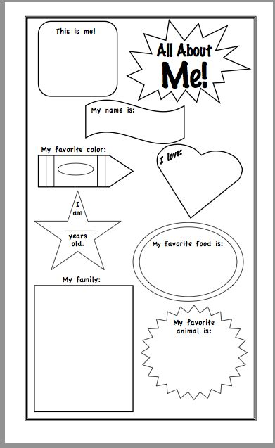 about me poster template a curious class all about me and a freebie