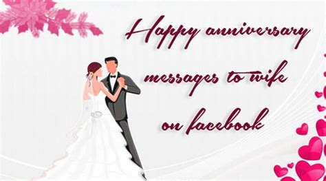 Wedding Anniversary Message For Husband Distance by Happy Anniversary Messages To On
