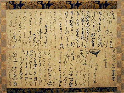samurai cullotes bl hasekura tsunenaga junglekey fr image