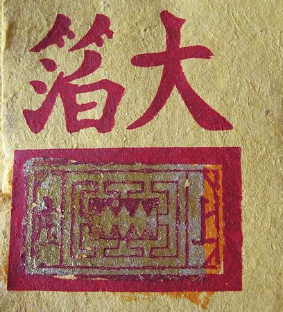 qingming festival  chinese festival calendarlabs