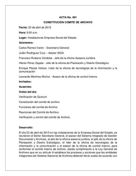 formato solicitud a una autoridad administrativa gratis acta comite de archivo