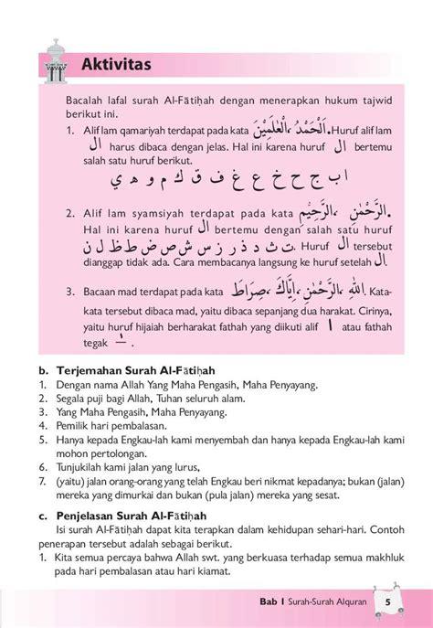 Jual Buku Untuk Kelas 1 Sd by Jual Buku Pendidikan Agama Islam Untuk Sd Dan Mi Kelas 4