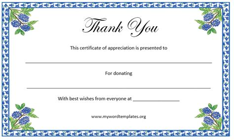 thank you certificate templates free thank you certificate template microsoft word templates
