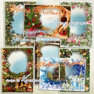 christmas card images free download