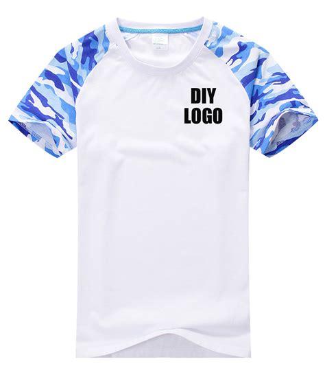 design a shirt online cheap create t shirts for cheap is shirt