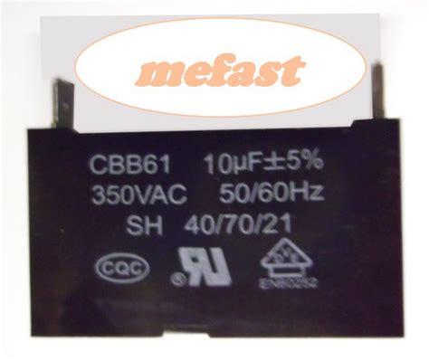 cbb61 sh generator capacitor cbb61 10uf 350vac capacitor