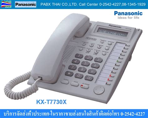 Panasonic Telepon Kx T7730x kx t7730x panasonic 12 key telephone operator keyphone pabx telephone