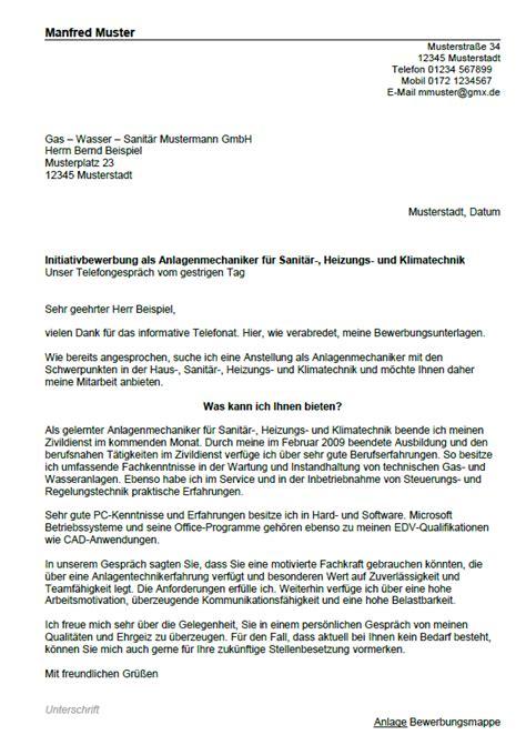 Bewerbung Ferienjob Gärtnerei Muster Bewerbung Vorlage Bewerbungsschreiben 12 Png Bewerbung Kindergartenleiter In
