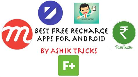 mobile recharge free 10 best free recharge apps for android 2017 new