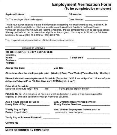 past employment verification form partypix me