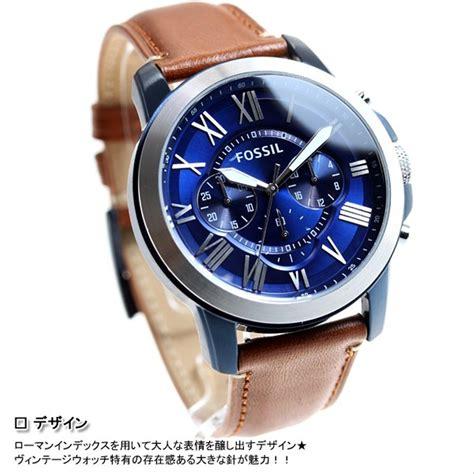 jual jam tangan pria merk fossil original type fs