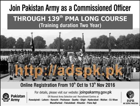 test pattern of pma long course pakistan army pma long course 139th new outstanding career