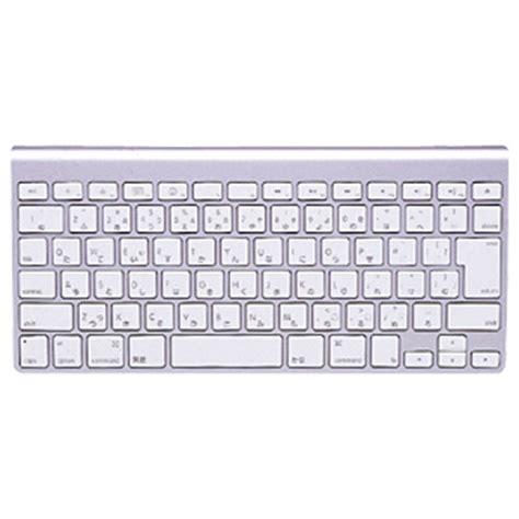 Keyboard Wireless Imac imac macpro キーボードカバー apple wireless keyboard jis用 fa