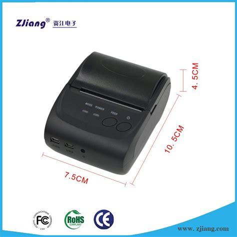 Printer Bluetooth Samsung 2017 samsung mobile phones huawei p9 mini portable bluetooth printer for sale thermal receipt zj