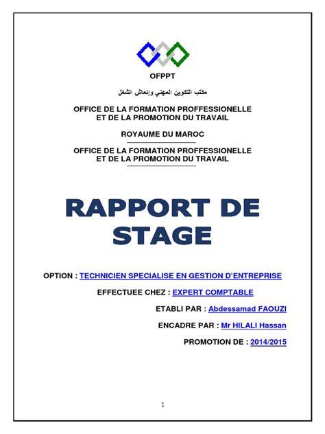Modele De Rapport De Stage