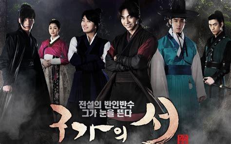 film korea terbaru tayang di indosiar ost gu family book best wishes to you sistem informasi