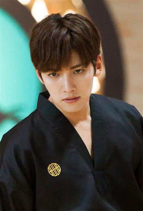 best male actors korean drama 58 best ji chang wook images on pinterest korean actors