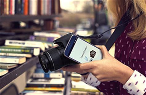 canon eos 1300d | whelan cameras