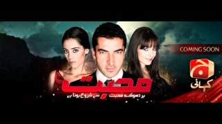 mohabbat episode 30 by geo kahani 22nd july 2013
