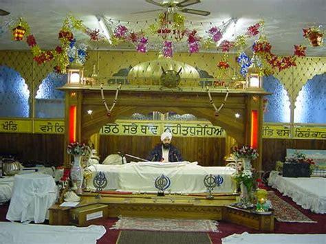 guru granth sahib bedroom what is the name of guru granth sahib bedroom bedroom