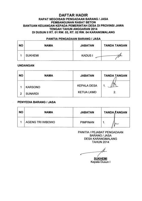 format daftar hadir kegiatan pramuka lpj bantuan keuangan kepada pemdes di jateng tahun 2014