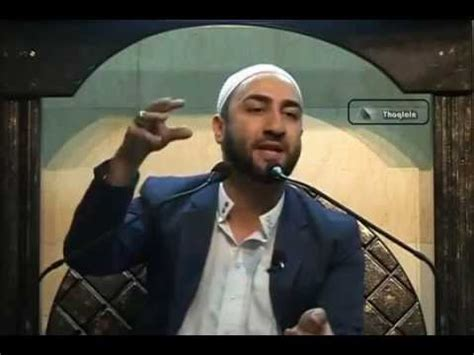 muhammad biography youtube biography of muhammad youtube