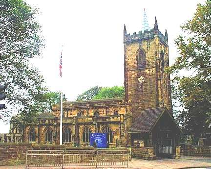 file:leeds, whitkirk, st mary's parish church geograph