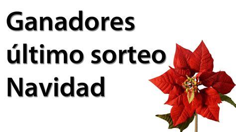 sorteo coppel navidad millonaria 2016 ganadores 250 ltimo sorteo navidad youtube
