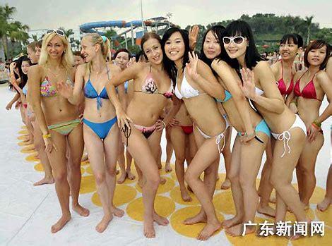 chinese women in bikinis set world record    china.org.cn