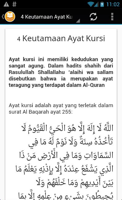 download mp3 bacaan surat ayat kursi ayat kursi mp3 offline 1mobile com