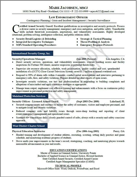 resume examples for law enforcement
