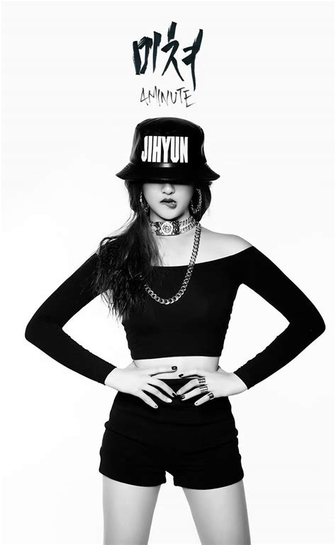 """4Minute Drops Teaser Video and Jacket Photos for """"Crazy"""