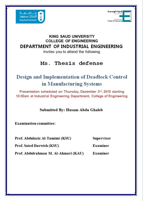 what is a dissertation defense thesis defense committee invitation