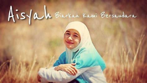 film indonesia aisyah biarkan kami bersaudara aisyah biarkan kami bersaudara film terbaik usmar ismail