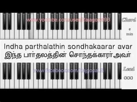 keyboard tutorial for christian songs piano sheet music for tamil christian songs tamil